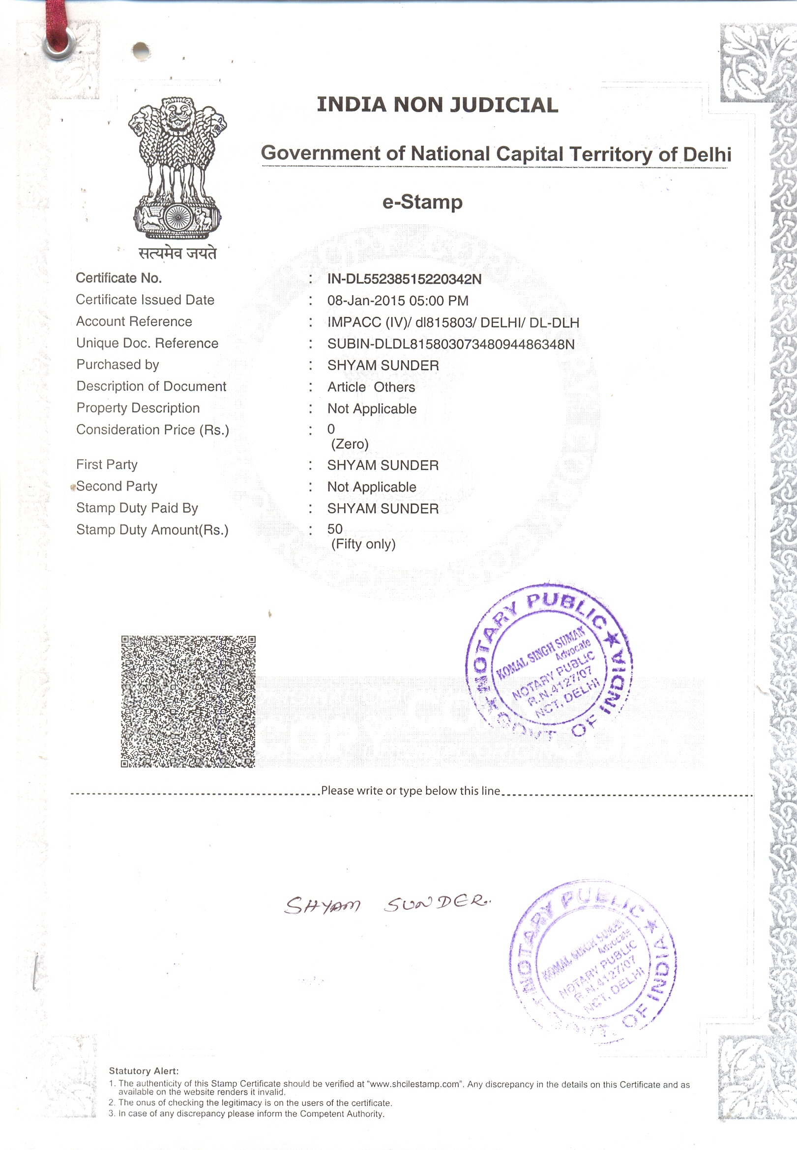Unmarried certificate formunmarried and birth certificate attestation smiley yadclub Images